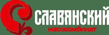 Славянский Мясокомбинат